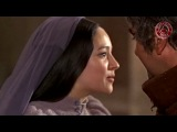 Ромео и Джульетта (1968)